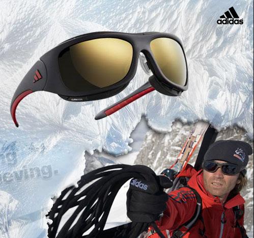 Adidas Terrex Pro Sunglasses, 63 kb