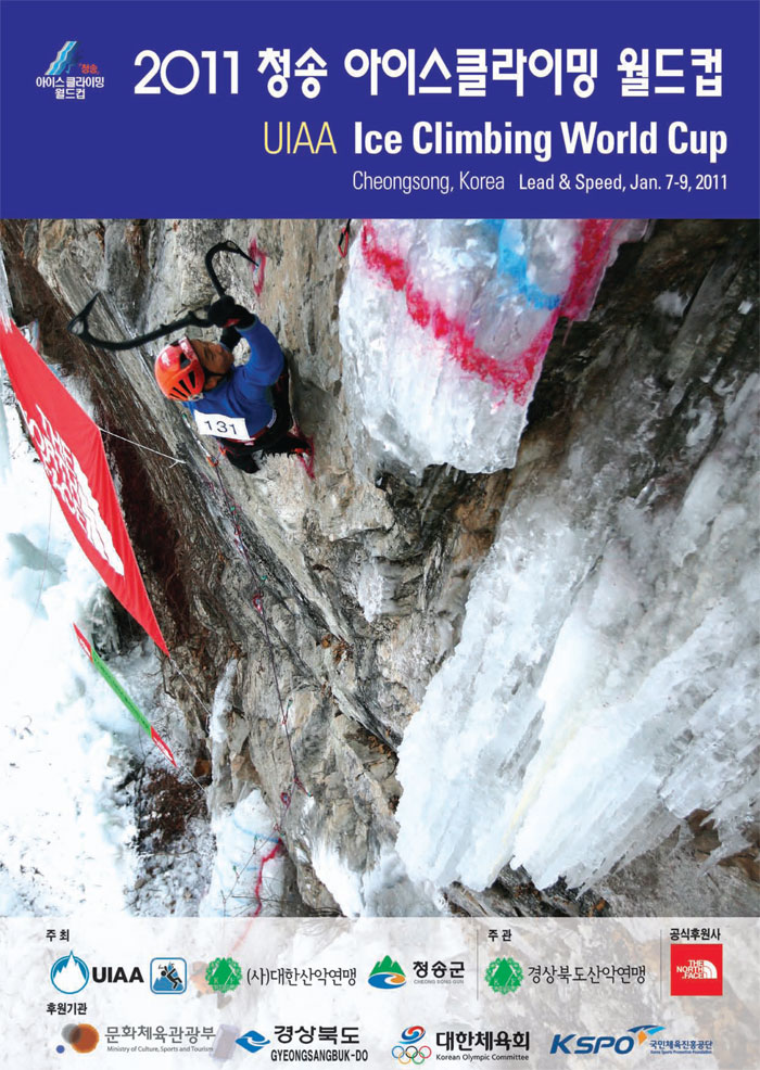 Ice Climbing World Cup 2011, 185 kb