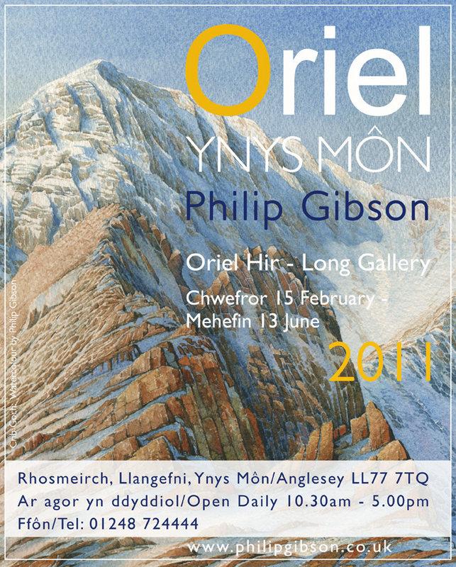 Oriel Ynys Mon Poster, 224 kb