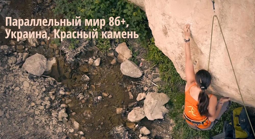 Jenya Kazbekova, 155 kb