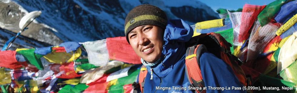 Sherpa Adventure Gear Header, 86 kb