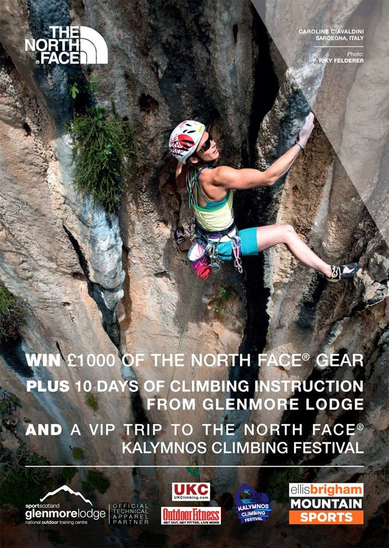 The North Face Comp, 147 kb
