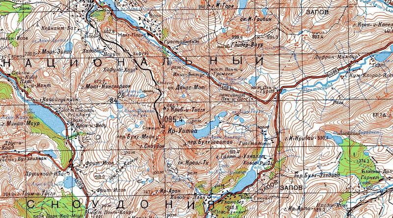 Soviet Map of Snowdonia, 218 kb
