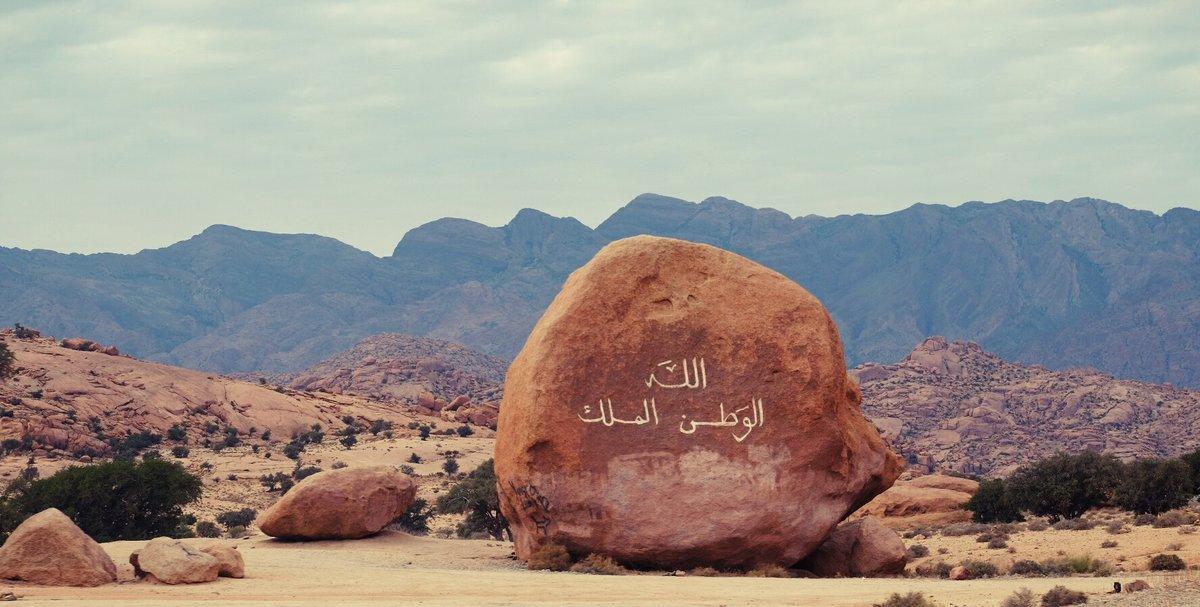 Jebel el Kest - A lesser-known Moroccan gem, 126 kb