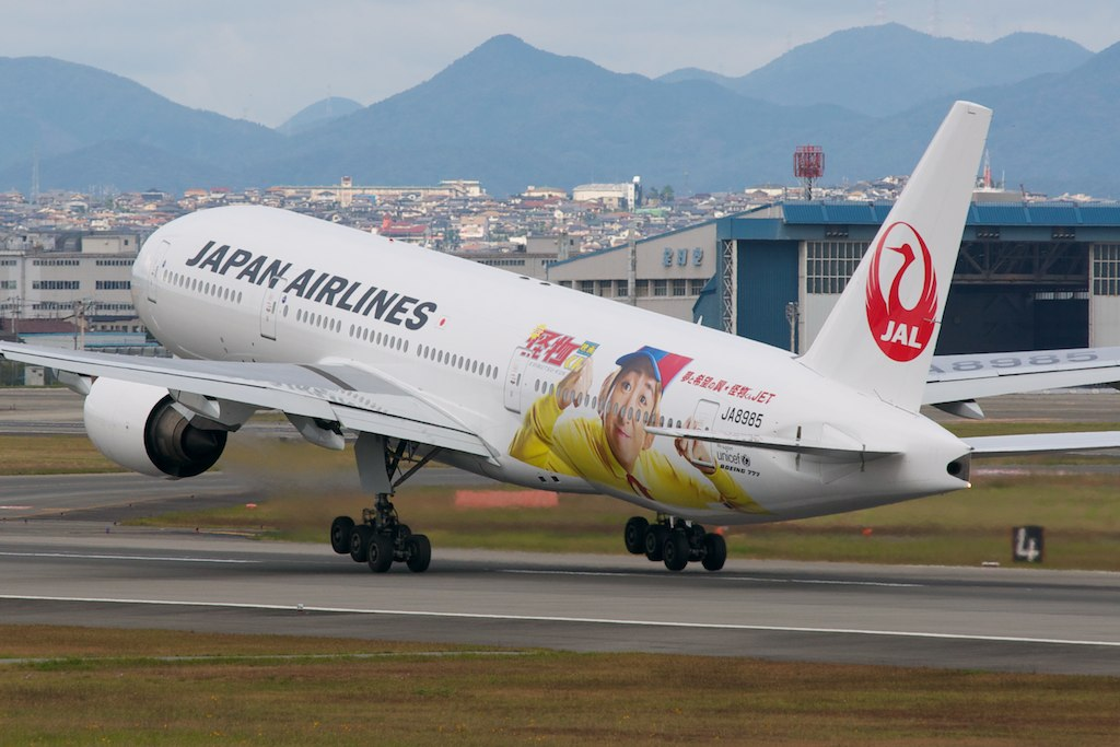 IFSC partners with Japan Airlines © UKC News