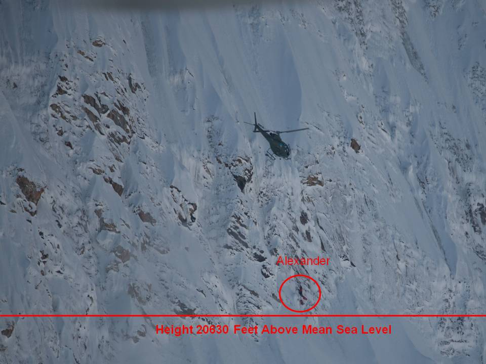 An image of the rescue. © UKC News