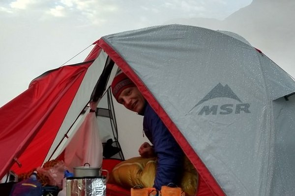 UKC Gear REVIEW: MSR Elixir 1 Tent