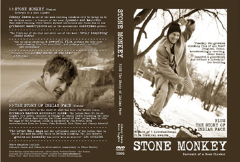 Stone Monkey DVD, 81 kb