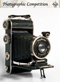 UKC camera, 15 kb