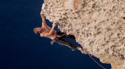 Mark McGowan on the 1st Ascent of