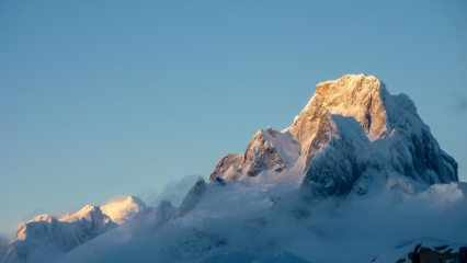 Cerro Largo, Northern Ice Cap, Patagonia