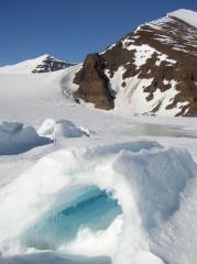 Pressure ridge, Williams Glacier, East Greenland